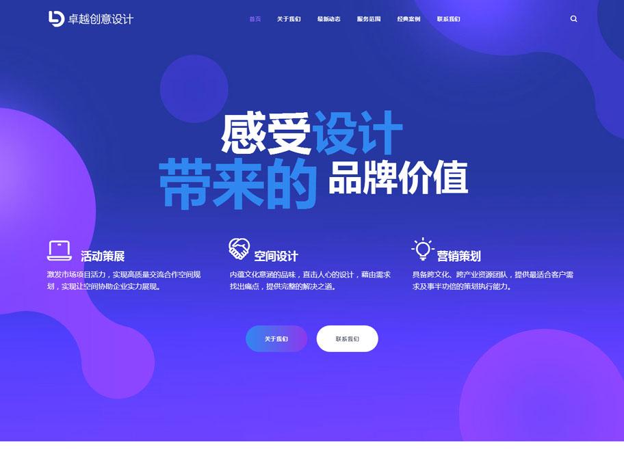 长沙卓越品牌设计公司亚搏娱乐官网建设