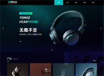 YOMAD音响设备公司网页设计